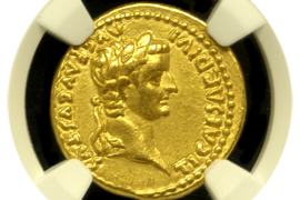 Are Roman coins worth anything?