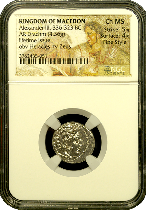 Alexander The Great Silver Drachm in Holder