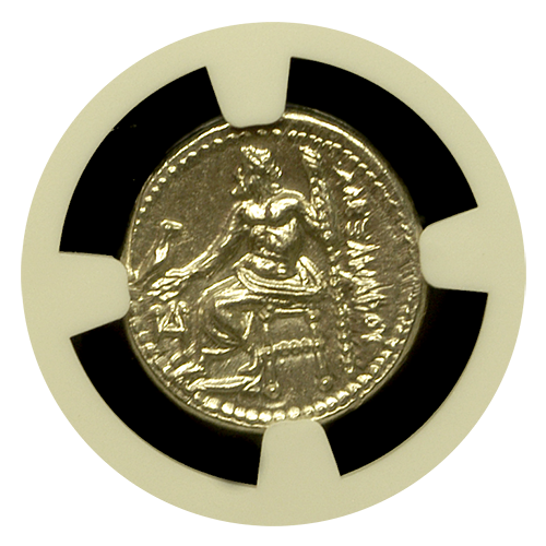 Alexander The Great Silver Drachm - Reverse