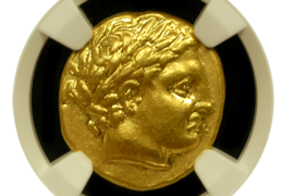 Macedonian Empire Gold Stater