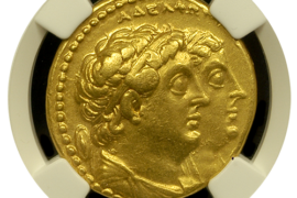 What is the largest ancient gold coin?