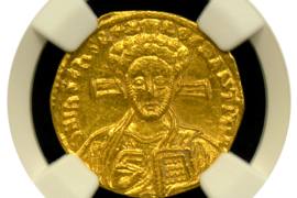 Byzantine Empire Gold Solidus