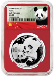 2019 China Silver Panda NGC Red Core Early Release MS-70