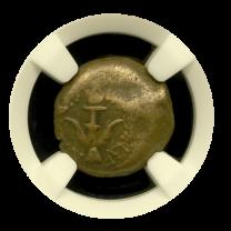 Widow's Mite Bronze Prutahs NGC Fine