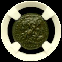 Ptolemy III Bronze Tyre NGC XF 5x3