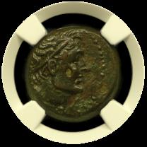 Ptolemy III Bronze Cyrene NGC XF 4x3
