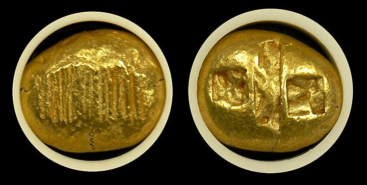 Ioinian Electrum Coin Austin